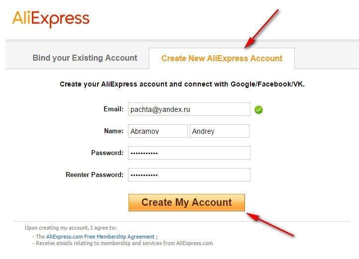 Ответить на Как оплатить заказ с помощью кредитной/дебетовой карты?