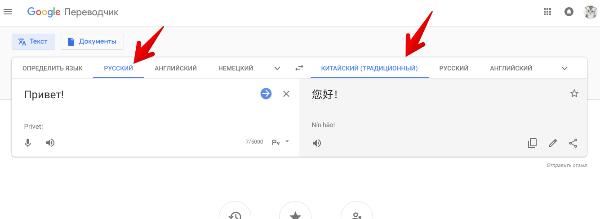 Ответить на Продавец Aliexpress не понимает английский язык!