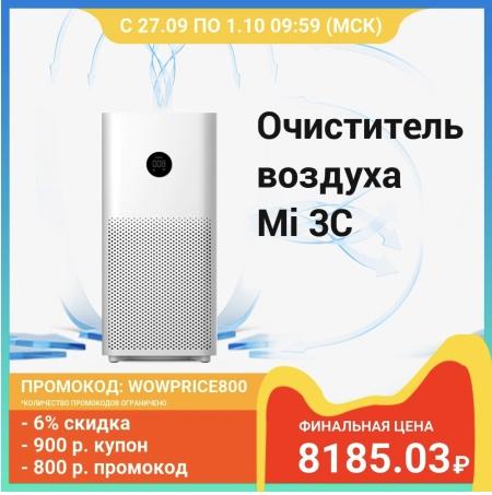 Очиститель воздуха Xiaomi Mi 3C