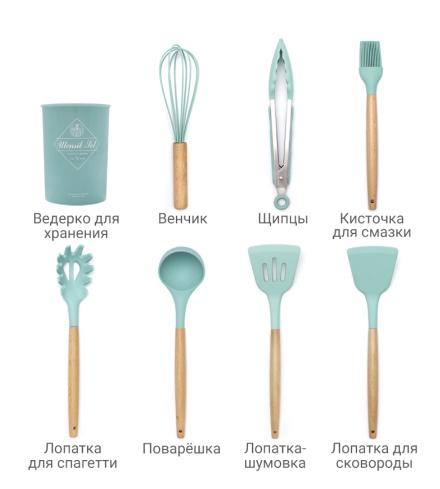 Кухонная утварь Многоцелевой посуда для кухни