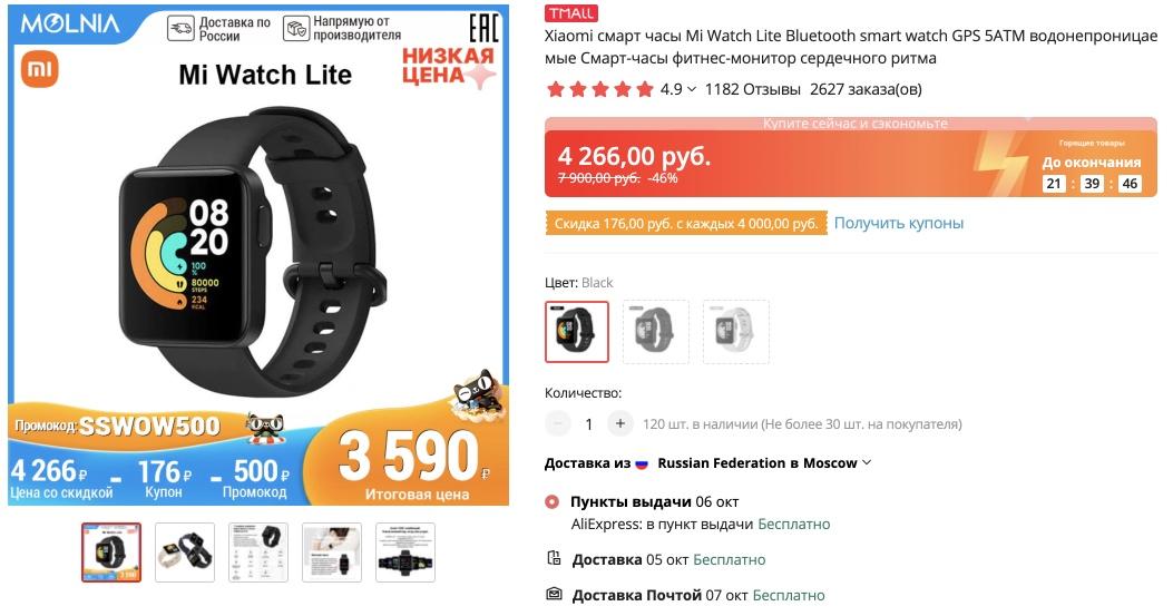 Xiaomi смарт часы Mi Watch Lite Bluetooth smart watch GPS 5ATM водонепроницаемые
