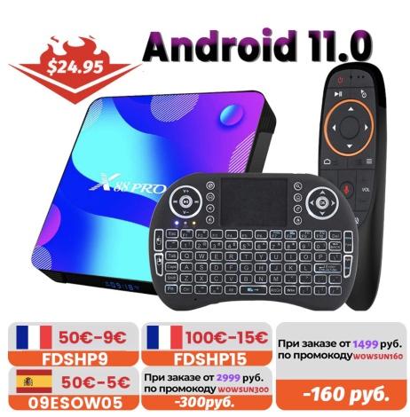 ТВ-приставка Transpeed на Android 11, 2,4/5,8 ГГц, Wi-Fi, 16/32/64/128 ГБ