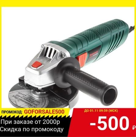 УШМ Hammer Flex USM900E