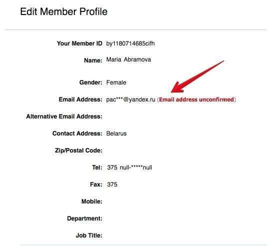 как зайти на алиэкспресс если забыл логин и пароль