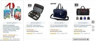 Багаж и дорожные сумки на Алиэкспресс