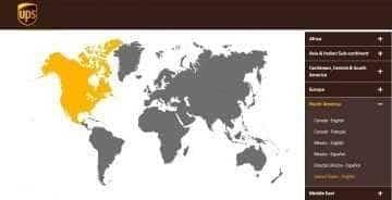 Global Home: UPS сервис отслеживания