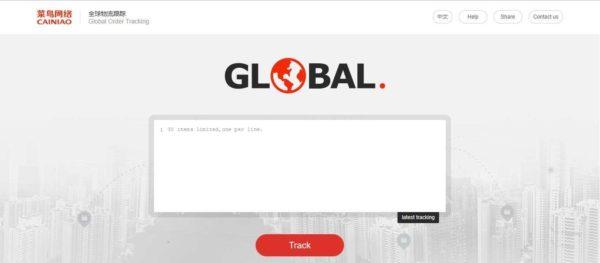 Сервис отслеживания посылок Global