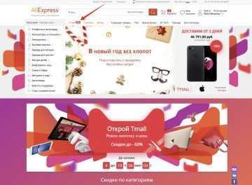 AliExpress.com - tmall.com
