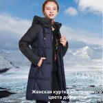 ICEbear зимняя куртка до колена