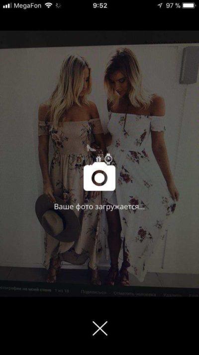 Как найти похожие товары алиэкспресс по фото в мобильной версии?