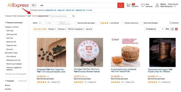Как выбрать китайский чай на Алиэкспресс?