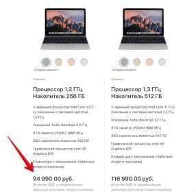 Купить MacBook - Apple (RU) ?