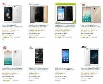 Купон aliexpress на телефоны Huawei