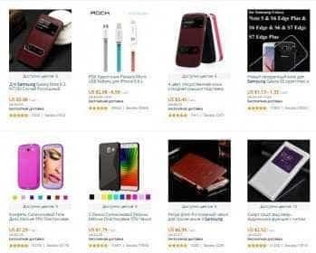 Купон aliexpress на телефоны Samsung