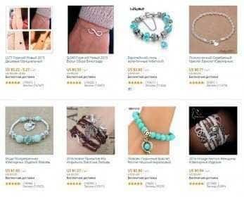 Купоны алиэксепресс на браслеты и запанки