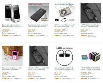 Купоны алиэкспресс на MP3 плееры