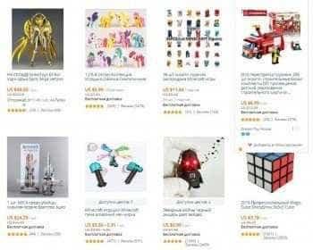 Купоны алиэкспресс на игрушки