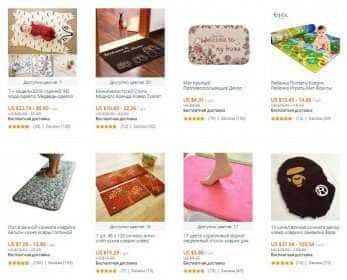 Купоны алиэкспресс на ковры и коврики