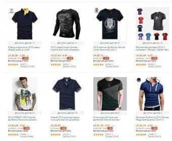 Купоны алиэкспресс на мужские футболки