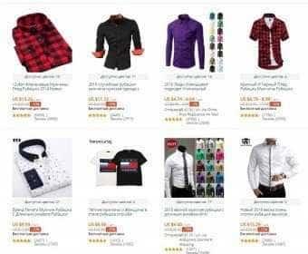 Купоны алиэкспресс на мужские рубашки