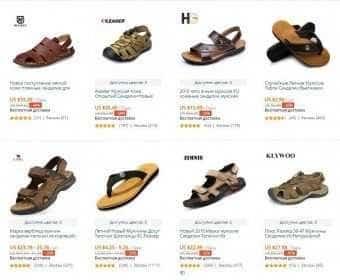 Купоны алиэкспресс на мужские сандалии