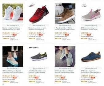 Купоны алиэкспресс на мужскую обувь