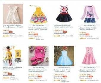 Купоны на детскую одежду