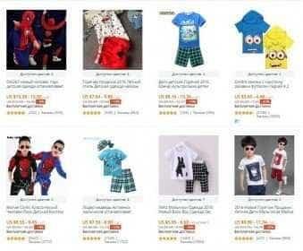 Купоны алиэкспресс на одежду для мальчиков