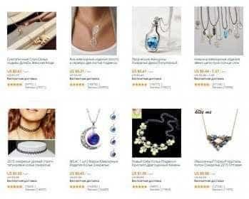 Купоны алиэкспресс на ожерелья и кулоны