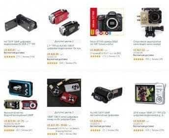 Купоны алиэкспресс на цифровые камеры