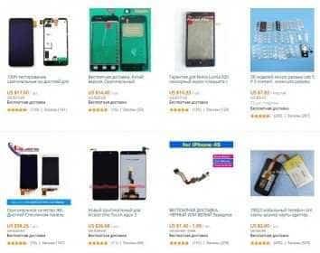 Купоны алиэкспресс на запчасти для смартфонов