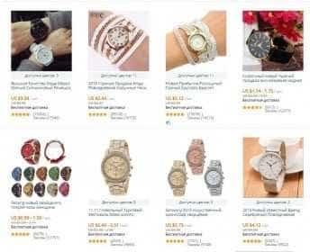 Купоны алиэкспресс на женские часы