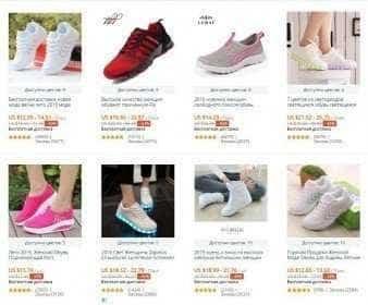 Купоны алиэкспресс на женские кроссовки