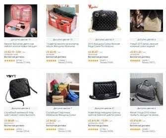 Купоны алиэкспресс на женские сумки