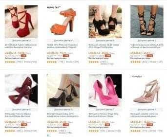 Купоны алиэкспресс на женские туфли