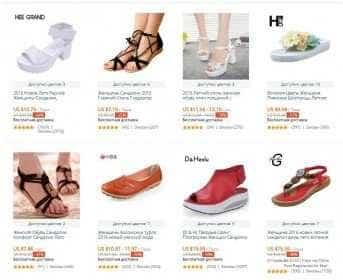 Купоны алиэкспресс на женские сандалии