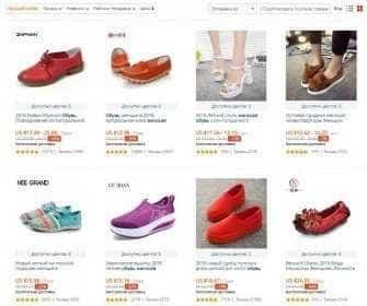 Купоны алиэкспресс на женскую обувь