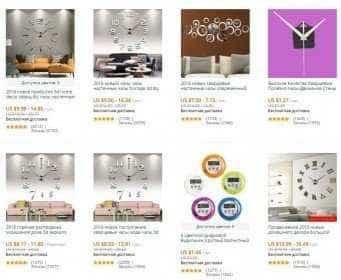 Купоны aliexpress на часы для дома