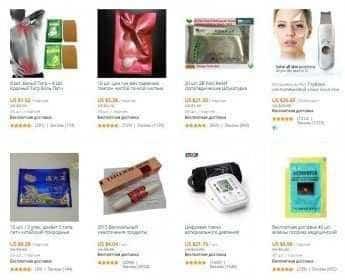 Купоны aliexpress на товары для здоровья