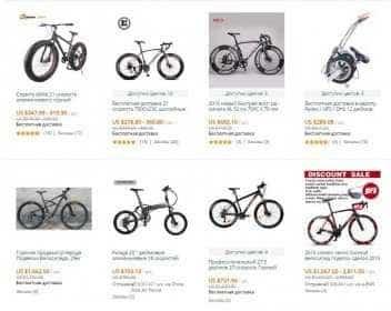 Купоны aliexpress на велосипеды