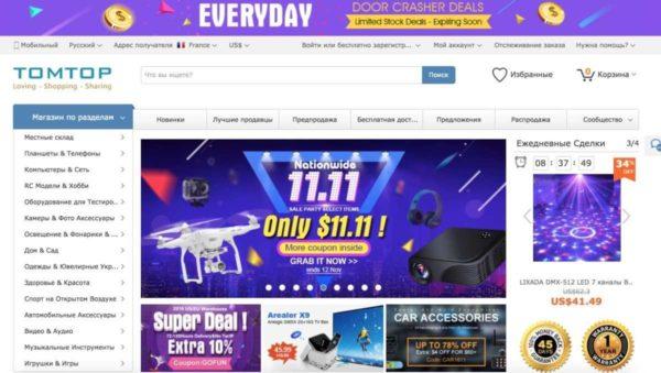 81d10e2d55a5 Китайские интернет магазины   Товары из Китая с бесплатной доставкой