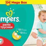 Подгузники-трусики PAMPERS Pants Maxi