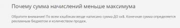 SalesProcessing.ru обман или нет?