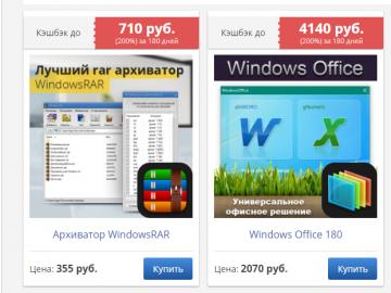 SalesProcessing.ru