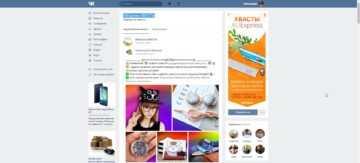AliExpress ХВАСТЫ группа вконтакте
