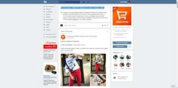 Алиэкспресс ХВАСТЫ (aliexpress.com) отзывы, фото группа вконтакте