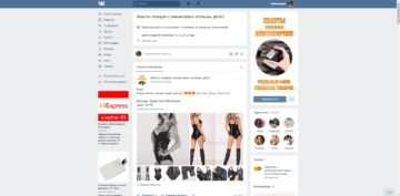 Хвасты товаров с алиэкспресс (отзывы, фото) группа вконтакте