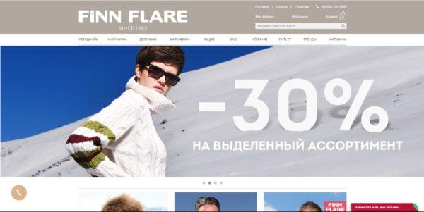 черная пятница 2017 на FINN FLARE