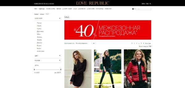 черная пятница LOVE REPUBLIC 2017