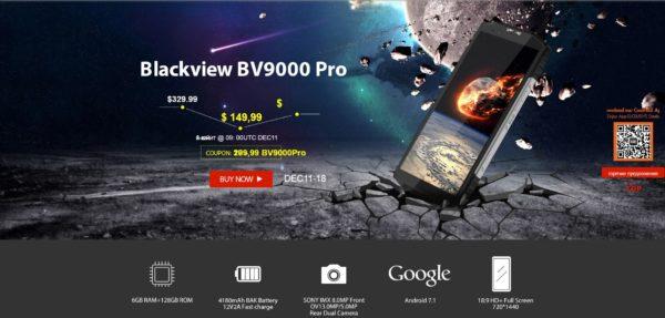 BlackviewBV9000 Pro
